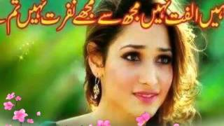 Mery derd boll dy ne (master saleem) sad song ..