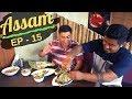 Dibrugarh, Assam Tour Episode 15 | Upper Assam, North East India