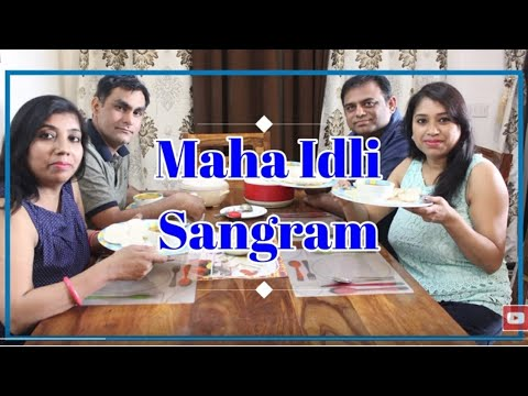 Maha Idli Sangram With Family || 2 Min Idli Eating Competition || Indian Family Food Challenge