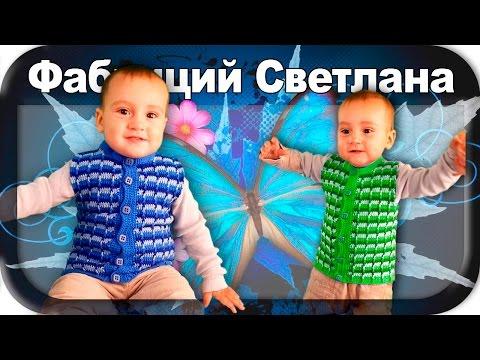 ☆ Жилет, вязание крючком для начинающих, waistcoat, crochet.