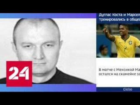 Бандиту и убийце Гагиеву предъявлены обвинения - Россия 24