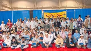 Main Hoon Waqf e Nau ka Mujahid Khudaya