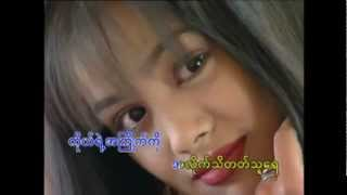 "Myanmar song, ""Sate Nyot Shin"" by Sai Htee Saing"