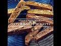 ココアと抹茶のザクザクビスコッティ の動画、YouTube動画。