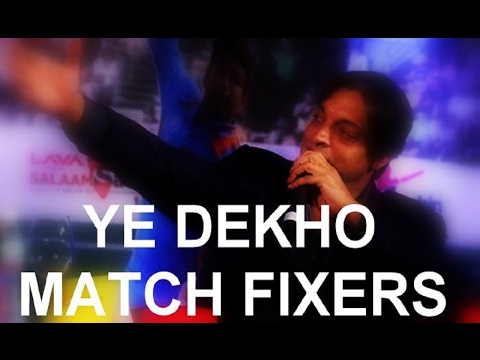 Match fixing RETURNS to Pakistan in form of PSL | Shoaib Akhtar REACTION