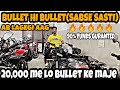Second Hand Royal Enfield Bullet Showroom in Subhash Nagar Delhi