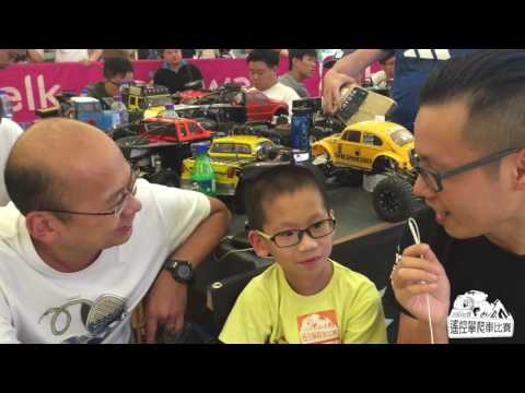 rcMart Hong Kong's first indoor crawler scale competition ( Interview Danny & his son) (Chinese)