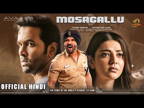 Download Anu And Arjun, Mosagallu Hindi Dubbed, Sunil Shetty, Kajal Aggarwal, Vishnu Manchu, Hindi Trailer,