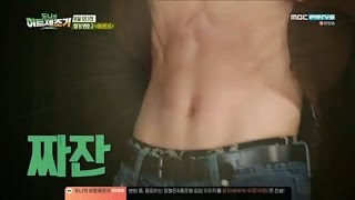 astro 아스트로 abs and flashes compilation part 2