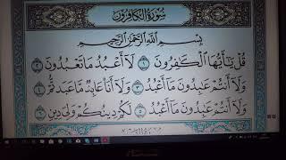"""Коран. Сура """"Аль-Кафирун""""."""