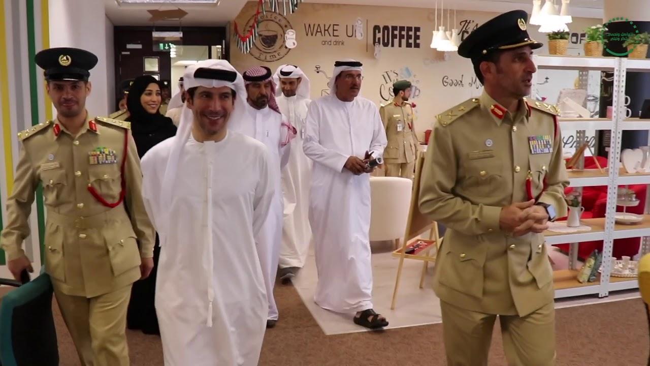 شرطة دبي ومؤسسة دبي للإعلام تتعاونان في المجالات الإعلامية