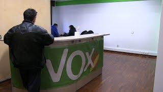 Vox León aspira a presentarse en 100 municipios de la provincia | León | Leonoticias