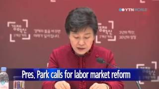 Pres. Park calls for reform of labor market / YTN
