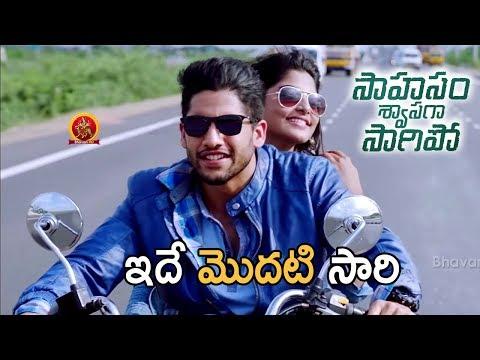 Naga Chaitanya Long Drive On Bike With Manjima Mohan - Sahasam Swasaga Sagipo Movie Scenes