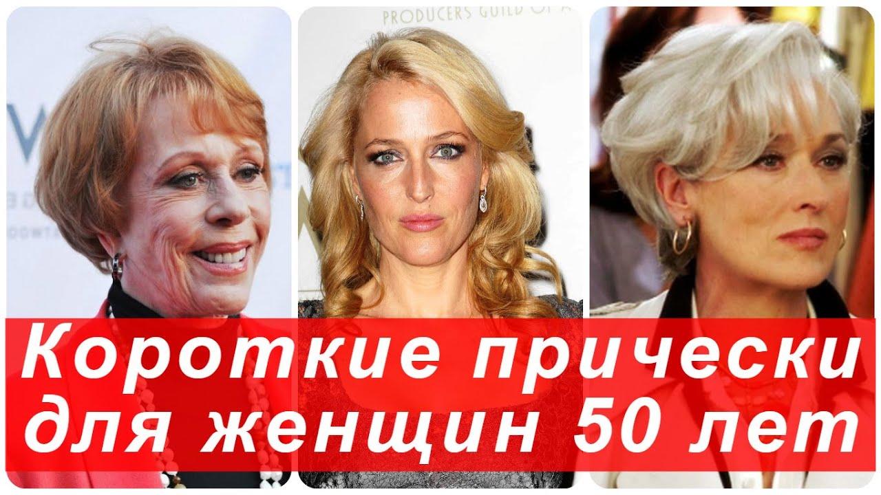 Видео 50летних дам