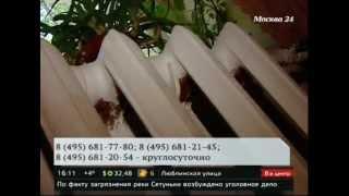 видео Отопление большого дома при отсутствии газа // FORUMHOUSE