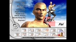 Virtua Fighter 4 - Lei Fei Playthrough (PS2)