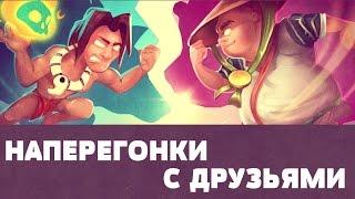 Spirit Run: Multiplayer Battle - Наперегонки с друзьями на Android