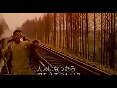Shanghai 1920 (1991) TV movie