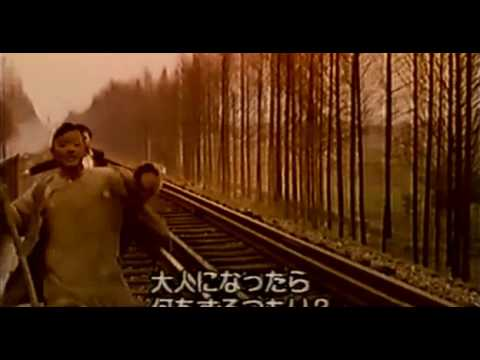 Shanghai 1920 (1991) TV movie