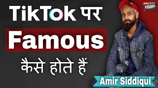How to become famous in TIKTOK I Team Nawab Amir Siddiqui Interview | #FilmyFunday | Joinfilms