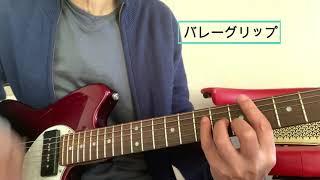 この曲大好きなんです。 シェイクハンドグリップとバレーグリップの両方で弾いてみました。