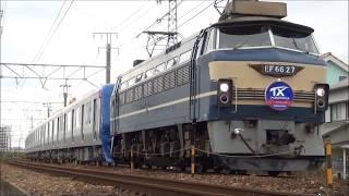 【HM付き!!】唯一の原色EF66-27号機牽引TX甲種輸送! 西浜松近辺にて