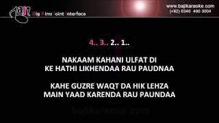 Nakam Kahani Ulfat Di - Video Karaoke - Attaulla Khan - by Baji Karaoke
