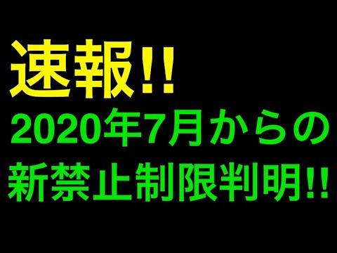 速報 遊戯王 【悲報】遊戯王の大会必須戦術トップ10、糞過ぎるwwwwww