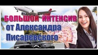 velcom. Итоги строительства самой большой 3G-сети Беларуси