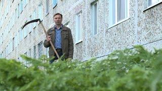видео Председатель ТСЖ его права и обязанности в многоквартирных домах