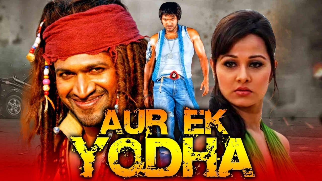 Download Aur Ek Yodha (Kurukshetra) Hindi Dubbed Full Movie | Puneet Rajkumar, Nisha Kothari