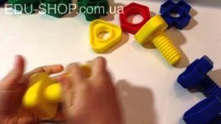Гайки и Болты (детская игрушка)(, 2014-01-25T21:16:07.000Z)