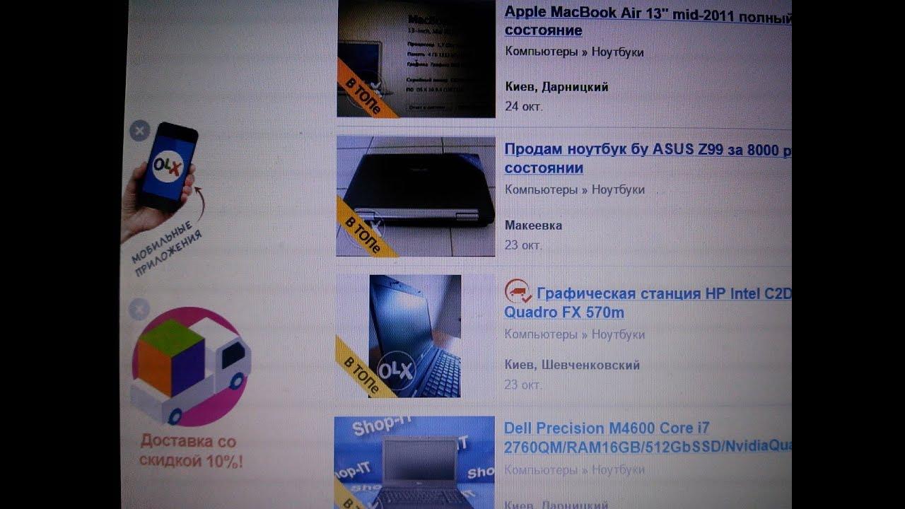 б у телефоны в москве купить дешево - YouTube