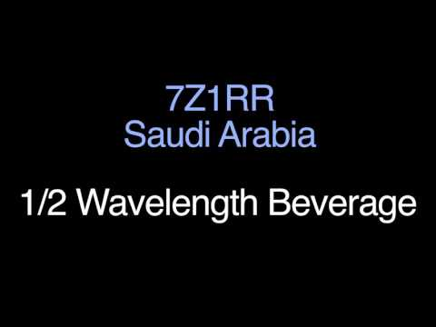 Saudi Arabia: Beverage Antenna Experiments