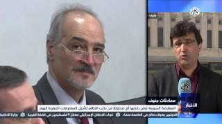 نشرة أخبار الظهيرة من التلفزيون العربي | 21 - 3 - 2016 | الجزء الأول