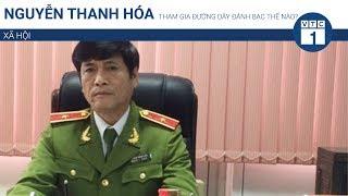 Ông Nguyễn Thanh Hóa tham gia đường dây đánh bạc thế nào? | VTC1