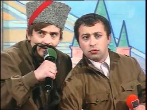 """Картинки по запросу фото КВН.""""Чапаев"""""""