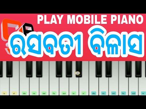 RASABATI BILASA EASY PIANO TUTORIAL BY ODIA PIANIST