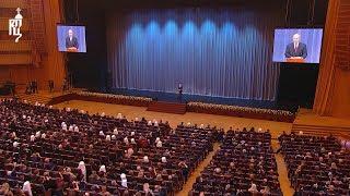 Выступление В.В.Путина, посвященное 10-летию Поместного Собора и интронизации Патриарха Кирилла