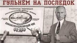 Успех Путина. Катар купил часть Роснефти .Триумф для Путина