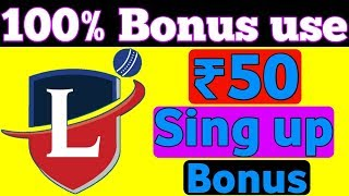 Lucky11   New fantasy cricket app   100% bonus use