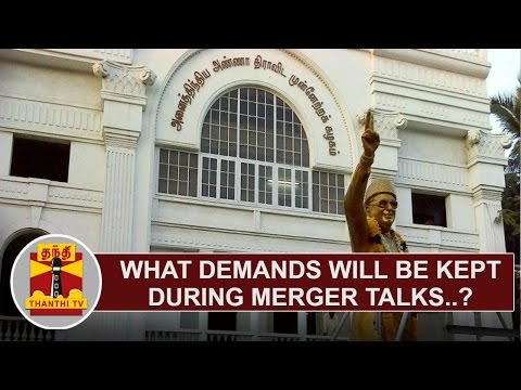 What demands will be kept during Merger Talks..? | Thanthi TV
