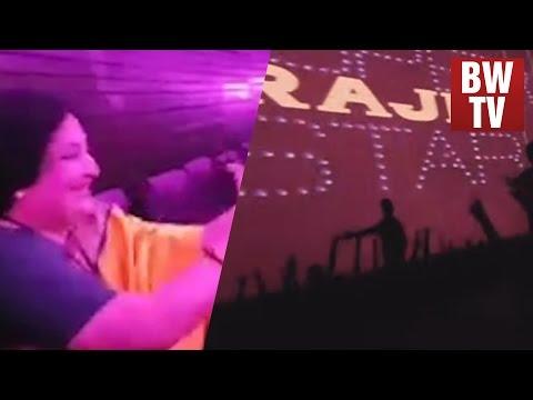 Kola Mass: Latha Rajinikanth Celebrates...