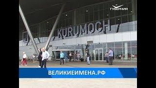 видео Такси в аэропорт Курумоч в Самаре