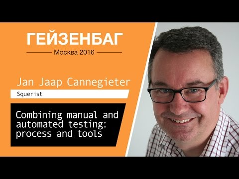 Combining manual and automated testing: process and tools — Jan Jaap Cannegieter