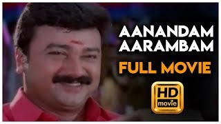 Aanandam Aarambam Tamil Full Movie   Jayaram   Divya