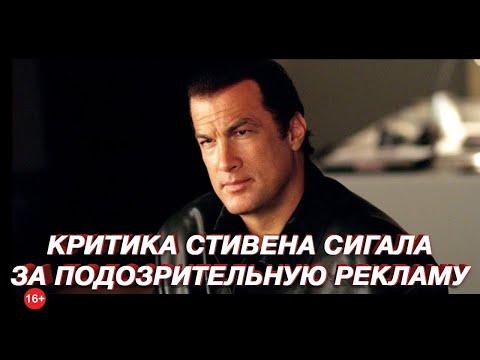 Стивен Сигал в рекламе Bitcoiin, китайская версия эфириума, штраф iFOREX