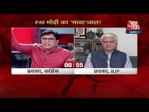 मायावती पर PM Modi के हमले के पीछे क्या सियासी मतलब? | Dangal Rohit Sardana के साथ