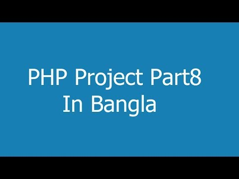 PHP Project Part8 In Bangla thumbnail